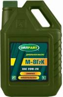 Масло моторное М8-г2К OIL RIGHT 20W20 2490