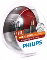 Лампа PHILIPS H1-12-55 +130% X-TREME VISION G-FORCE набор 2шт