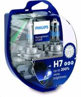 Лампа PHILIPS H7-12-55 RACING VISION GT200 набор 2шт