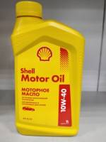 Масло моторное Shell Motor Oil 10W40 SL/CF (1л.) синт.